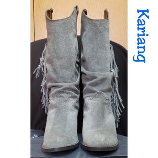 カリアング(kariang)のKariang スウェード フリンジブーツ(ブーツ)