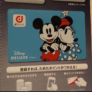 エヌティティドコモ(NTTdocomo)のディズニー ポイントカード(ショッピング)