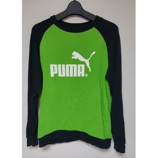 PUMA トレーナー