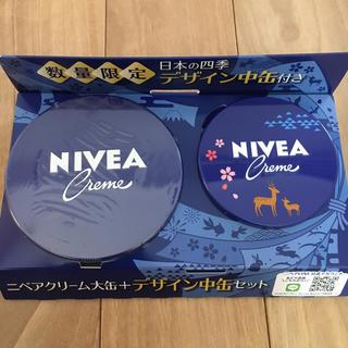 ニベア(ニベア)のニベア 青缶 数量限定 日本の四季 大缶+デザイン中缶セット(ボディクリーム)