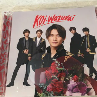 koi-wazurai (初回限定盤B CD+DVD)(ポップス/ロック(邦楽))
