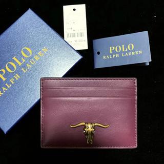 ポロラルフローレン(POLO RALPH LAUREN)のPOLO RALPH LAUREN カードケース 保管袋・箱付き(名刺入れ/定期入れ)