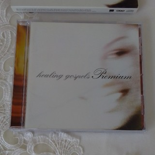 healing gospels premium(ヒーリング/ニューエイジ)
