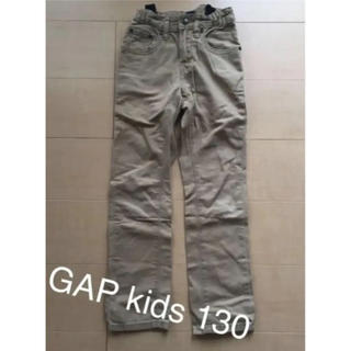 GAP - キッズ チノパン GAP kids 130 ベージュ 長ズボン