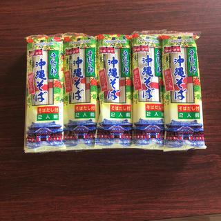 沖縄そば(マルタケ食品)5袋、10人前