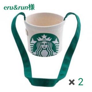 スターバックスコーヒー(Starbucks Coffee)の台湾 スターバックス サイレンロゴ (タンブラー)