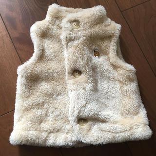 アカチャンホンポ(アカチャンホンポ)のファーベスト 赤ちゃん 暖かい 80cm ベージュ(ジャケット/コート)