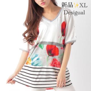デシグアル(DESIGUAL)の新品♡定価8900円 デシグアル 半袖プルオーバー カットソー  L、XL(カットソー(半袖/袖なし))