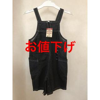 ムジルシリョウヒン(MUJI (無印良品))のショートオール 100cm (男女兼用)(その他)