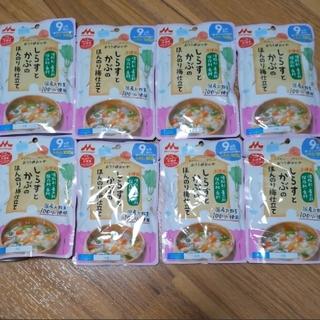 森永乳業 - ベビーフード 9ヶ月