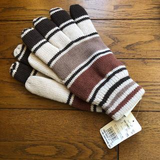 クロコダイル(Crocodile)の三日月様専用クロコダイル 手袋(マフラー)