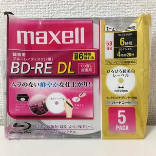 マクセル(maxell)のマクセル ブルーレイ 録画 50GB 4枚 新品未使用(趣味/実用)