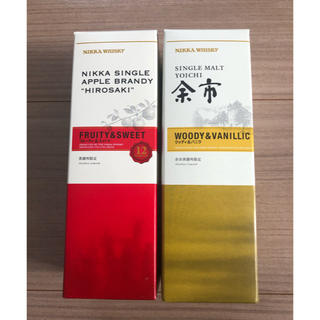 ニッカウイスキー(ニッカウヰスキー)のNIKKA シングルモルト 蒸留所限定(ウイスキー)