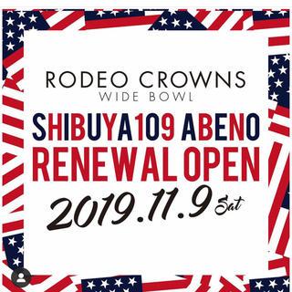 ロデオクラウンズワイドボウル(RODEO CROWNS WIDE BOWL)の確認用マシュマロ限定2枚その他、商談中(その他)