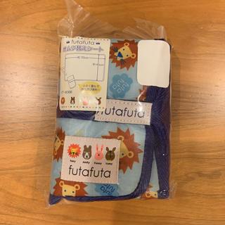 フタフタ(futafuta)の新品☆ おむつ替えシート♪futafuta♪(おむつ替えマット)
