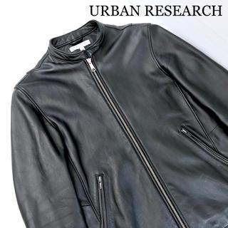 アーバンリサーチ(URBAN RESEARCH)の◎美品 アーバンリサーチ UKラムレザー シングルライダース メンズ M BLK(ライダースジャケット)