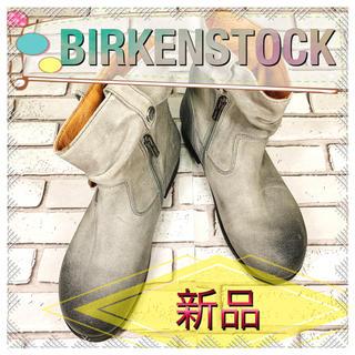ビルケンシュトック(BIRKENSTOCK)の【新品】【SALE】BIRKENSTOCK ビルケンシュトック サーニャ グレー(ブーツ)
