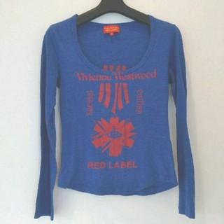 ヴィヴィアンウエストウッド(Vivienne Westwood)のヴィヴィアン ロンT(Tシャツ(長袖/七分))