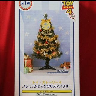 トイストーリー(トイ・ストーリー)のトイ・ストーリー4 プレミアムビッグクリスマスツリー(キャラクターグッズ)