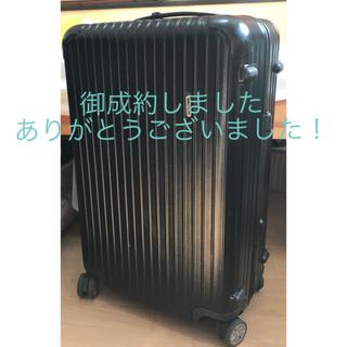 リモワ(RIMOWA)のリモワ スーツケース  キャリーケース 大容量(旅行用品)