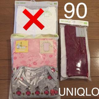 UNIQLO - 新品 未開封 ユニクロ 肌着 クルーネックT ニットレギンス セット
