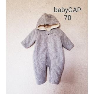 ベビーギャップ(babyGAP)のbabyGAP ボアジャンプスーツ 70(カバーオール)