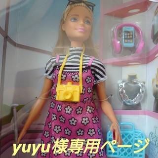 バービー(Barbie)のバービー人形とサンリオの服(人形)