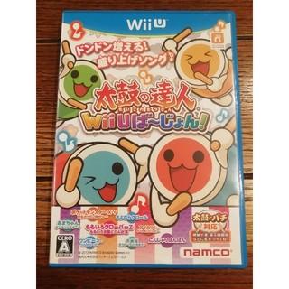 Wii U - 太鼓の達人Wii Uば〜じょん!