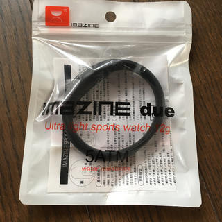 imazine スポーツウォッチ(その他)