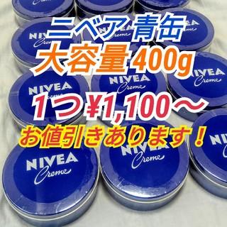 ニベア(ニベア)の【NIVEA】ニベア 青缶 400g(ボディクリーム)