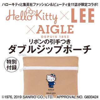 ハローキティ - 新品未使用♡LEE9月号付録♡ハローキティ ダブルジップポーチ♡新品未使用