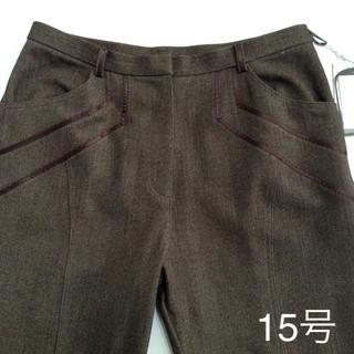 未使用 ダークブラウン ストレートパンツ 15号(カジュアルパンツ)