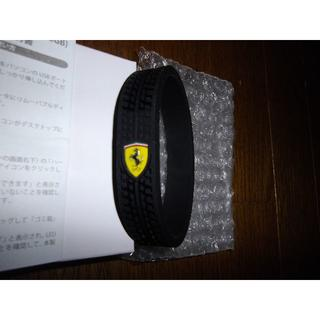 Ferrari - #最終価格#【新品・未開封】フェラーリ USBブレスレット