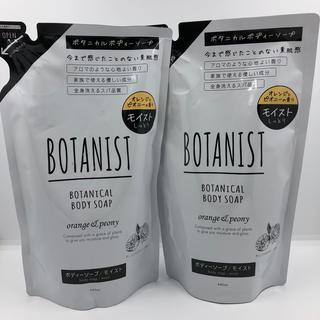 ボタニスト(BOTANIST)のボタニスト ボディソープ モイスト 詰替 2個 (ボディソープ / 石鹸)