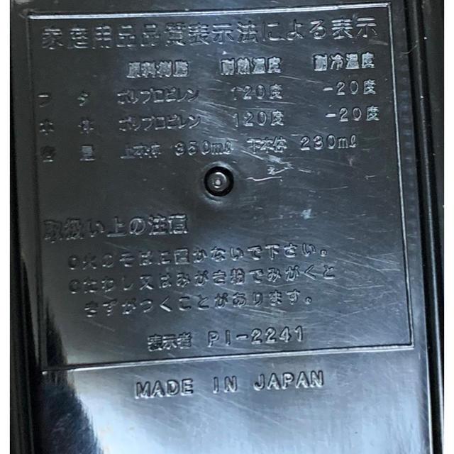 CECIL McBEE(セシルマクビー)の【非売品】CECIL McBEE セシルマクビー お弁当箱セット インテリア/住まい/日用品のキッチン/食器(弁当用品)の商品写真