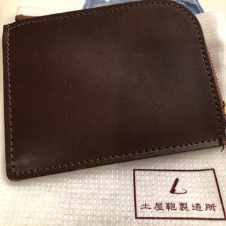 ツチヤカバンセイゾウジョ(土屋鞄製造所)の土屋鞄 ヌメ革 Lファスナー チョコ(コインケース/小銭入れ)