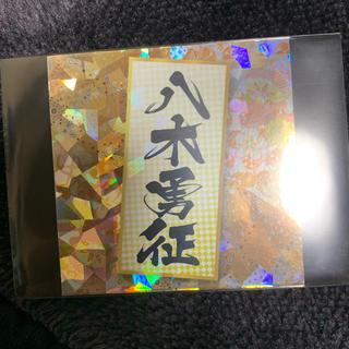 エグザイル トライブ(EXILE TRIBE)の八木勇征スクエアステッカー(その他)