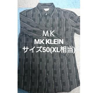 MK KLEIN ストライプシャツ