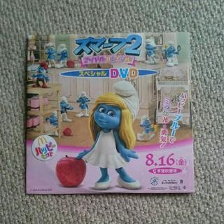 マクドナルド(マクドナルド)のマクドナルド スマーフ2 DVD(アニメ)