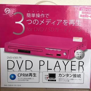 DVD プレイヤー(DVDプレーヤー)