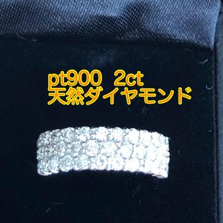 pt900  2ct ダイヤモンドリング  12号(リング(指輪))