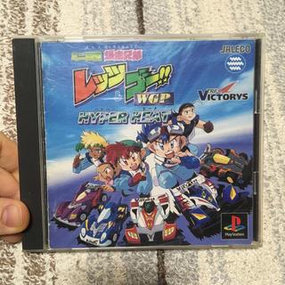 PlayStation - プレステ  レッツ&ゴー!! ハイパーヒート