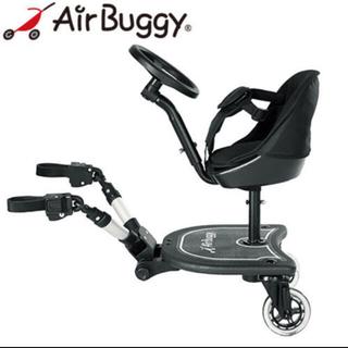 AIRBUGGY - エアバギー 2wayボード ほぼ新品