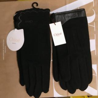 クロエ(Chloe)の新品 未使用 クロエ 手袋 グローブ ペア クリスマス カシミア レザー メンズ(手袋)