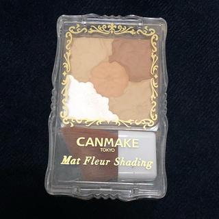 キャンメイク(CANMAKE)のCANMAKE マットフルールシェーディング 02(フェイスカラー)