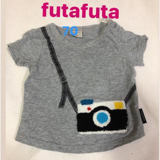 フタフタ(futafuta)のfutafutaTシャツ(Tシャツ)