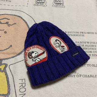デニムダンガリー(DENIM DUNGAREE)のデニム&ダンガリー  スヌーピー コラボ スヌーピー ニット帽(帽子)