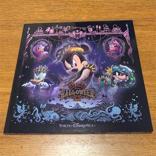 ディズニー(Disney)の【お値下げ】ディズニーシー ハロウィン2019 フォトアルバム 写真付(写真)