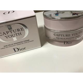 クリスチャンディオール(Christian Dior)のディオール カプチュールユース クリーム(フェイスクリーム)