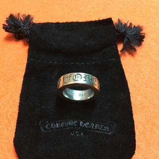 本物‼︎美品‼︎クロムハーツ フォーエバー リング 財布 ウォレット (リング(指輪))